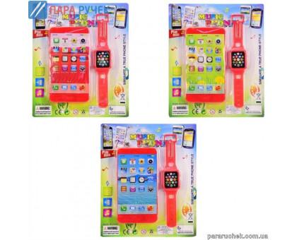 Моб. телефон 650W батар. с наручными часами, на планшете 18*21,5*1,5см