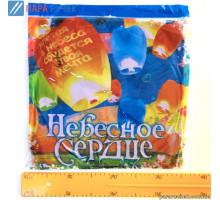 Небесный фонарик СЕРДЦЕ 25-1