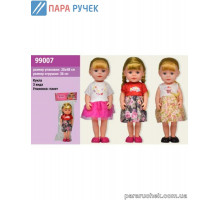 Кукла 99007 в пакете 33см