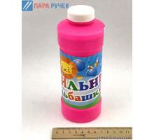 Запаска для мыльных пузырей 500мл (909 / 918 / 999918)