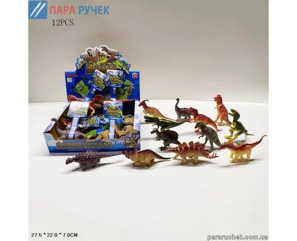 Животные пласт. 2085В динозавры, 12шт в боксе, цена за 1шт