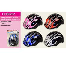 Защита 180202 шлем, 4 вида