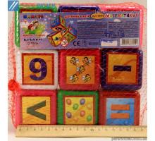 Кубики малые 9-математика Бамсик (028/2)