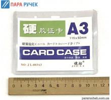 Бейдж 115*92 (JL-801-A3)