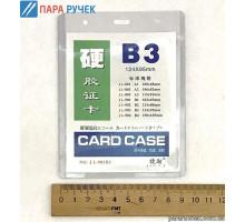 Бейдж 124*95 (JL-903-B3)