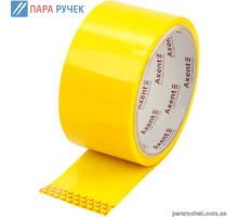 Скотч 48*35 желтый (3044-08)