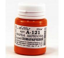 Акрил. 20см3, кадмий оранж. (А-121)