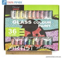 Краска для стекла QSG3620