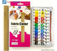 Краски по ткани 12цв. 9112F