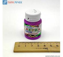 Акрил. 20см3, фиолет. флюор А-226