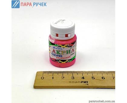 Акрил. 20см3, малина флюор А-227