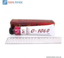 Краска масляная О1060-SO130 ROSE RED 60мл.