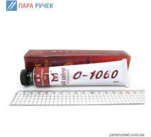 Краска масляная О1060-SO14 BURNT SIENNA 60мл.