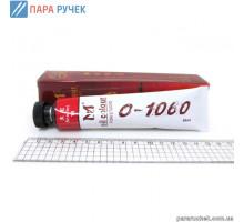 Краска масляная О1060-SO19 SCARLET 60мл.