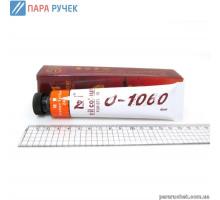 Краска масляная О1060-SO24 ORANGE YELLOW 60мл.