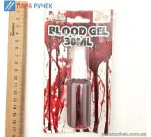 Кровь спрей мал. (40321) 19068 (19-435)