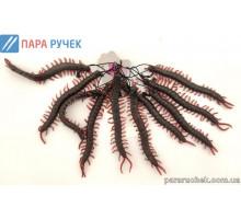 Сколопендры резиновые (10шт)