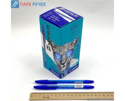 Ручка шариковая Hiper Classic HO-1147 синяя
