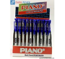Ручка Piano PТ-195 синяя