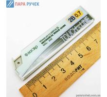 Грифель для механических карандашей 0,7 мм - 2В