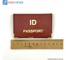 Обложка на ID карту кож. зам
