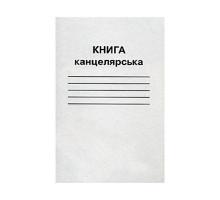 Канц книга 48 л газета белая обл. клетка (КВ-1)