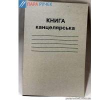 Канц книга 48 л газета белая обл. линия (КВ-1)