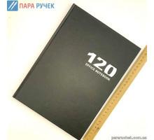Канц книга 120 л пантон Мандарин, клетка