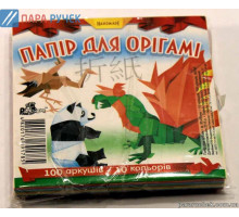 Бумага для оригами (УП-50)
