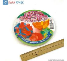 Бумага для оригами круг (УП-80)