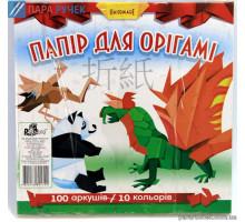 Бумага для оригами (УП-49)
