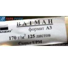 Ватман А3 170г/м2