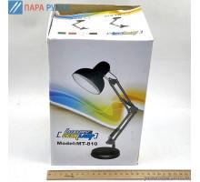 Лампа настольная N811