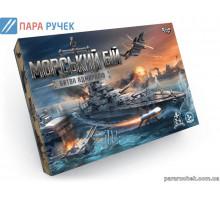"""Гра """"Морський бій. Битва адміралів"""" укр. G-MB-04U Данкотойс"""