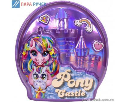 """Креативна творчість """"Pony Castle"""" BPS-01-01 Данкотойс"""