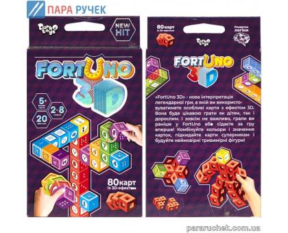 "Гра ""Fortuno 3D"" укр. G-F3D-01-01 Данкотойс"