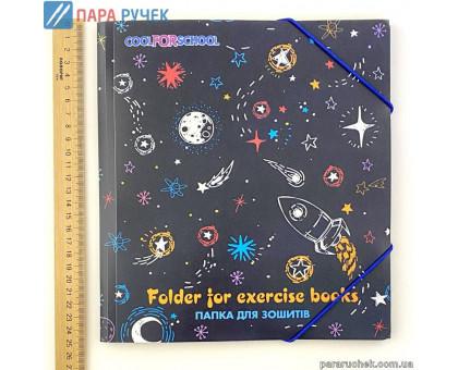 Папка на резинке В5 CF32002-03 Space