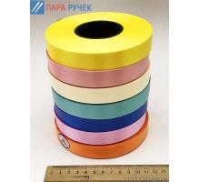 Лента подарочная одноцветная(намотка)2смХ100м
