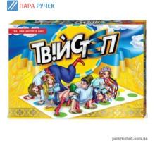 """Игра """"ТвійСТЕП"""" Данкотойс"""
