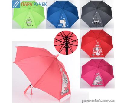 Зонт детский МК 4805 длина 67см, (4 вида) в кульке