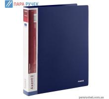 Папка 4к. 1208-02-А синяя