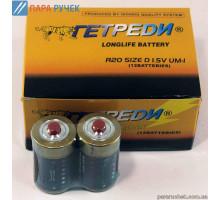 Батарейка Getready (R 20)