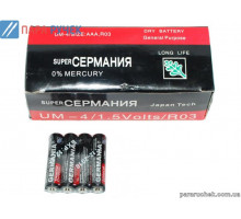 Батарейка Germania R 3