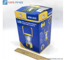 Лампа-кемпинг 968 LED 16.5*9.5*9.5см