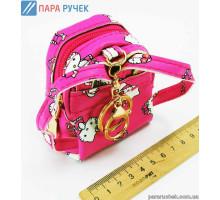 Брелок-сумочка рюкзачек (3-18)
