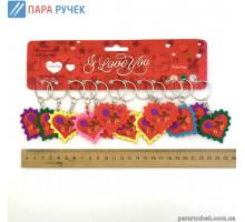 Брелок резиновый №14 сердце
