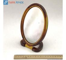 Зеркало коричн. двухсторон. (430-6)