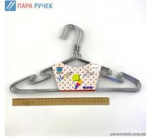 Вешалка для одежды 0920 металл