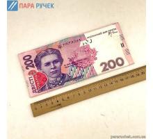 Кошелёк  Валюта
