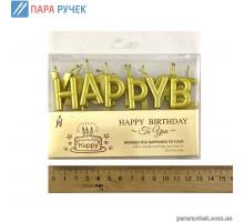 Свечи набор HAPPY BIRTHDAY 7575-6 ЗОЛОТО